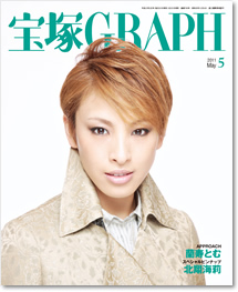 GRAPH 2011.5