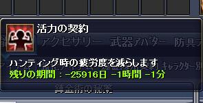 2012-1-23 18_8_25
