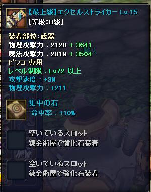 2012-3-9 13_43_30