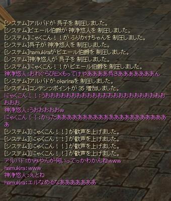 2012-4-6 0_30_31