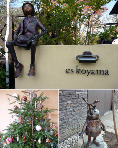 0911eskoyama1.jpg