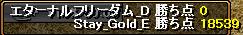 3月4日Stay_Gold