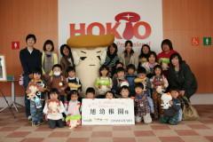 2010_04_30__13.jpg