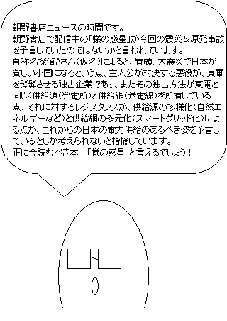 20110417.png