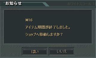 無題.jp
