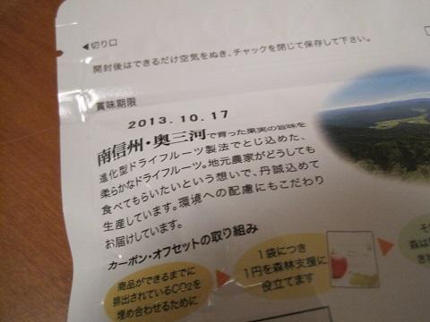 IMG_7465-1 (2)