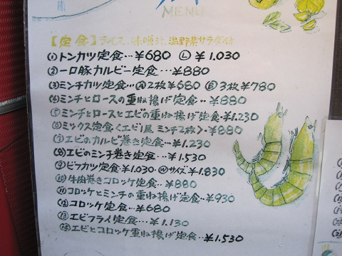 IMG_7700-1 (8)
