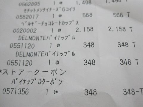 IMG_7763-1 (13)