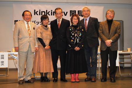 kinkinTV