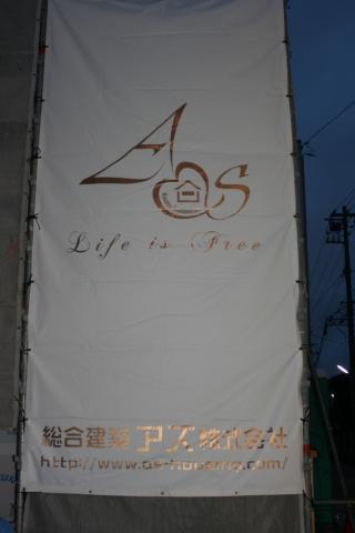 blog35