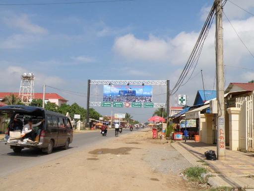 2010-01_カンボジア_2-01