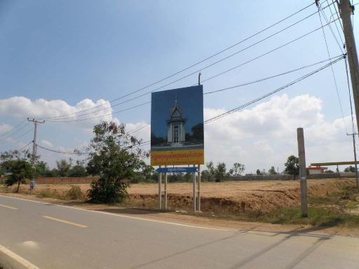 2010-01_カンボジア_3-04