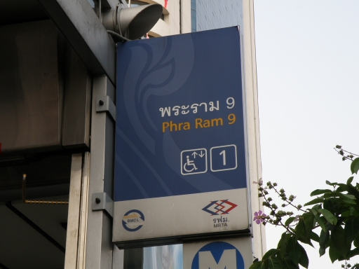 20100213_01