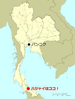 バンコクとハジャイの位置関係