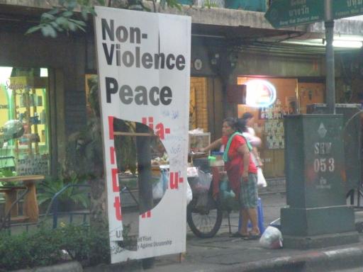 สงบสันติยุบสภา