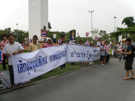 20100424_003