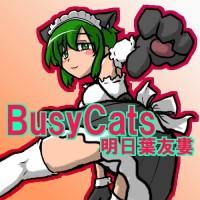 busycats0.jpg