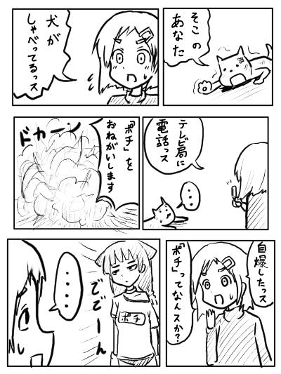 idol029.jpg