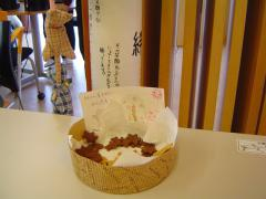 郡山・出張専門足つぼ足もみ士_たけろぐ_富岡町仮設「おだがいさま」3/17にてクッキーは完食!
