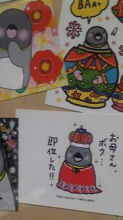 karahori+sokui_mini.jpg