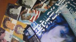 kiyoshiro_mini.jpg