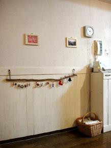 2009-12-24d.jpg