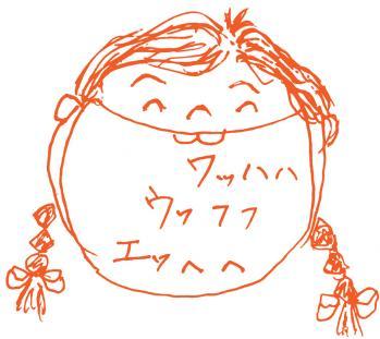 えへへ 3.jpg