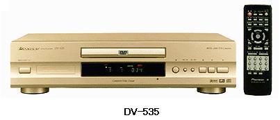 DV535.jpg