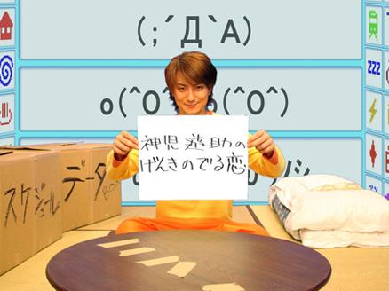 genkinoderukoi_main.jpg