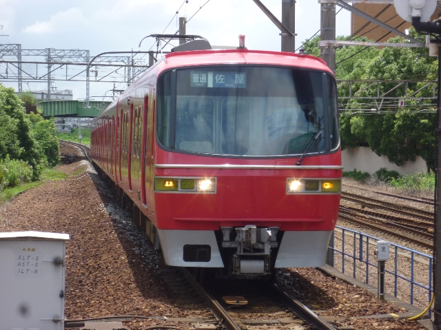 series1380