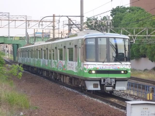 今年のエコラッピング電車