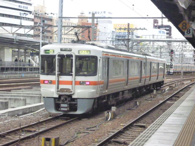関西本線と思われる(ワンマン列車)