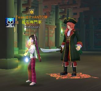 海賊さんと