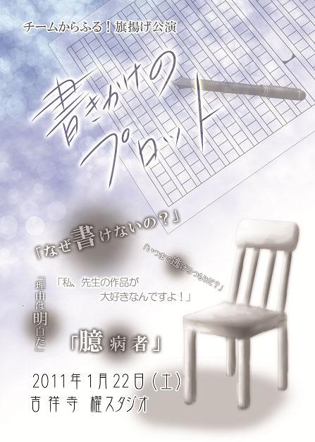 ss_01-ブログ記事用