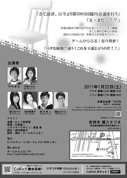 ss_02 ブログ記事用