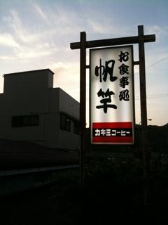 100510-1.jpg