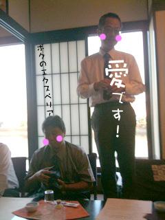 100612-03.jpg