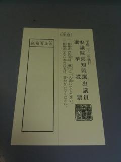 100713-2.jpg