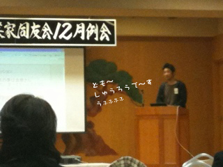 photo10.jpg