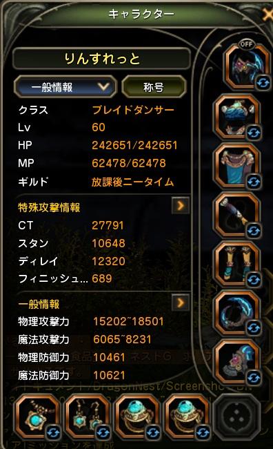 DN 2013-02-04 00-56-32 Mon