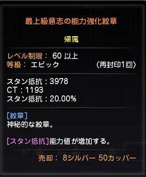 DN 2013-02-16 12-59-54 Sat