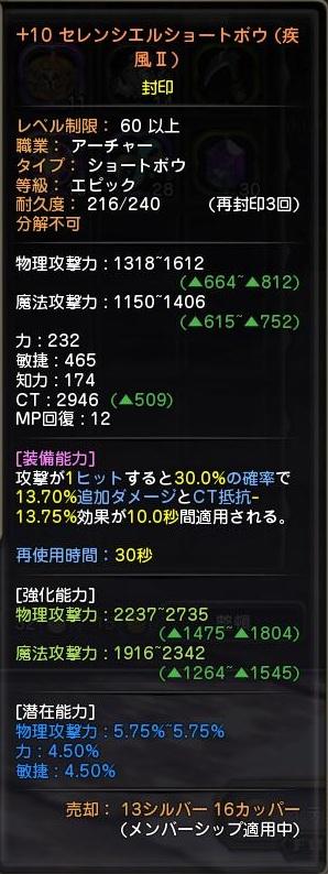 DN 2013-03-18 01-59-42 Mon