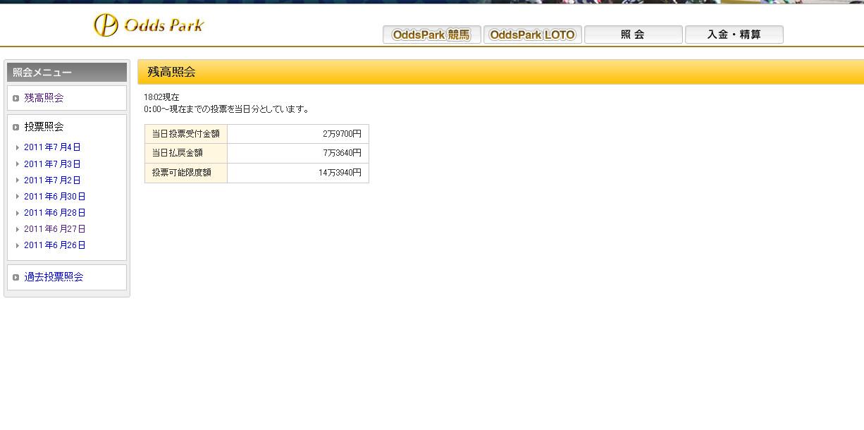 bdcam 2011-07-04 18-04-42-109