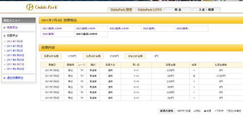 bdcam 2011-07-04 19-06-02-750