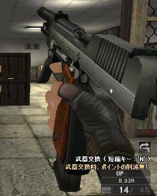 B93R2