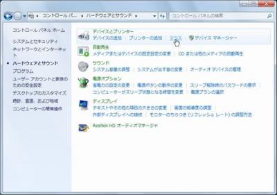 a6d5d88e_convert_20120129135931.jpg