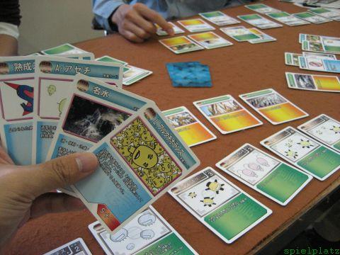 もやしもんカードゲーム 20090607