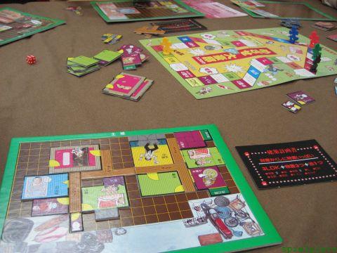 土地付き大富豪ゲーム 200907