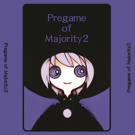 Pregame of Majority2(蓋)- たなやんさんへ
