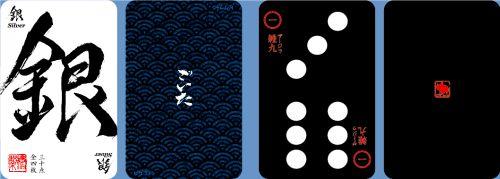 カード0510_2
